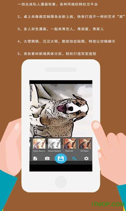 素描绘画相机手机软件 v1.0 安卓版 0