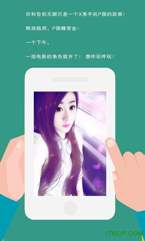 素描绘画相机app