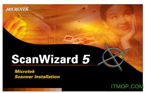 Microtek中晶 Phantom v500扫描仪驱动 v3.67 官方版 0