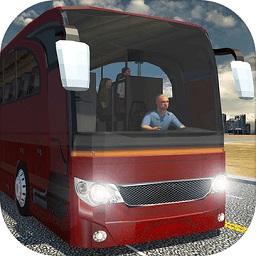 中国长途大巴车模拟手机版