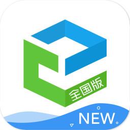 和教育全国版客户端v2.2.6 官网安卓通用版