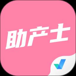 摩托车驾考宝典手机版