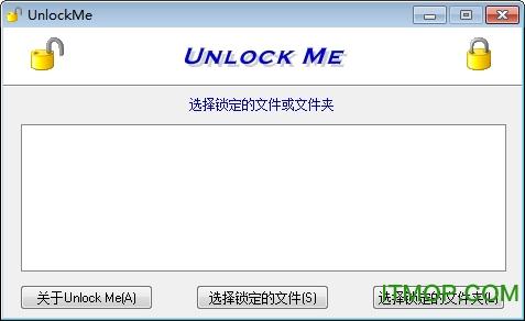 UnlockMe恶意软件删除软件 v1.3.2.0 中文绿色版 0