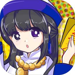 VX助手免激活码