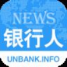银行人手机客户端(金融资讯)