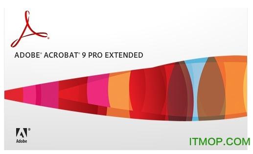 Adobe Acrobat 9 Pro v9.0 简体中文版 0