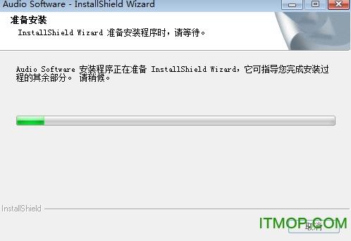 华硕z99h声卡驱动程序For xp v5.10.01.4159 官方版 0
