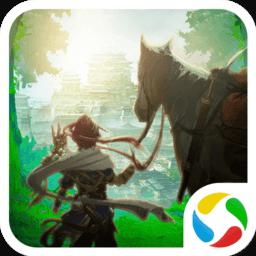三国大亨游戏qq登录版