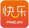 快乐平安app苹果版