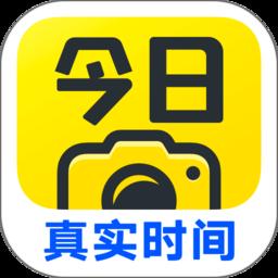 今日水印相机最新版本