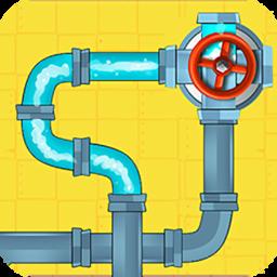 水管连接:水管工