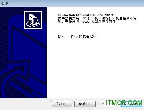 SATO佐藤条码打印机驱动程序PrnInst 龙8国际娱乐long8.cc 0