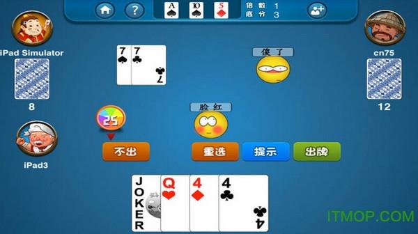 天天斗地主for mac v1.2.0 苹果电脑版 2