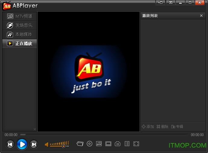 ABPlayer(高清视频播放器) v2.6.0 免费版 0