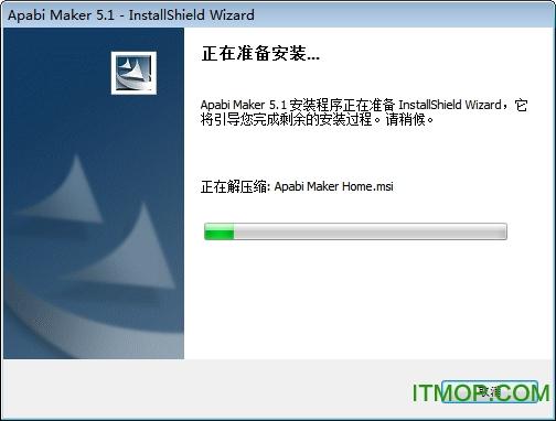 方正Apabi Maker(CEBX/CEB文档转换生成) v5.1.1 个人免费版 0