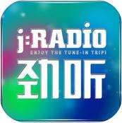 天津广播电台劲听手机版