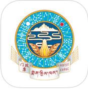 藏医药大辞典app ios版