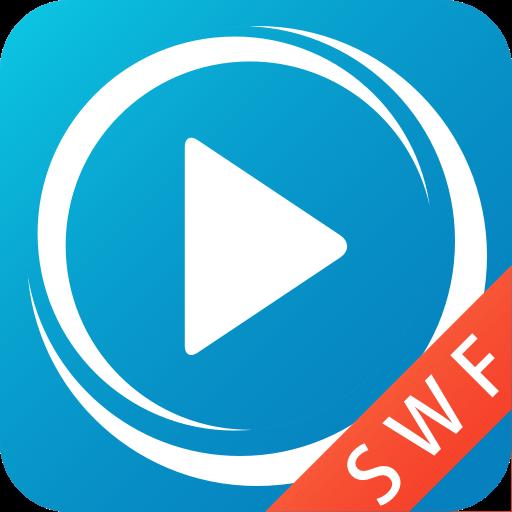 SWF player中文版(Flash游戏播放器app)