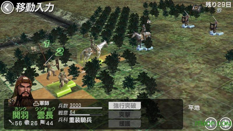 三��志�鹩�免�荣�破解版 v1.04 安卓�h化版 0