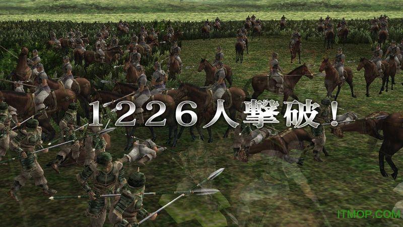 三��志�鹩�免�荣�破解版 v1.04 安卓�h化版 1