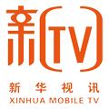 新华视讯手机电视台