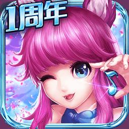 小米版天天炫舞新版本v3.9.1 安卓版