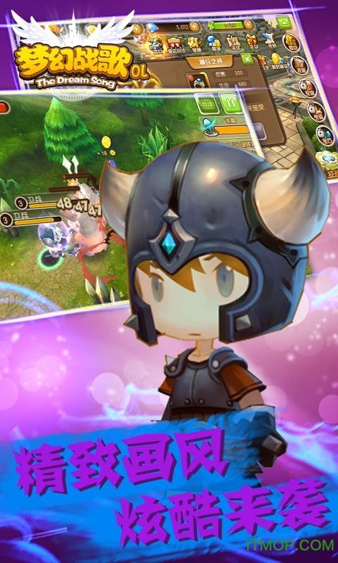 九游梦幻战歌手游 v2.0 安卓版 1