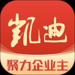 凯迪社区app官方