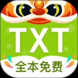 TXT全本免费小说阅读器