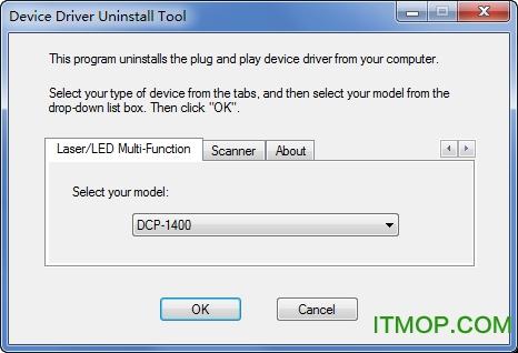 Brother兄弟打印机驱动卸载工具 v1.0.19.0 官方版 0
