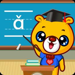 巴比学拼音app