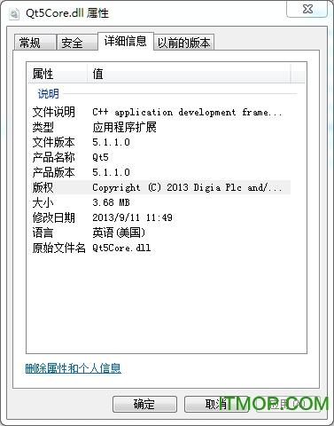 战网丢失qt5core.dll 32位/64位 官方版_支持win7/10的修复 0