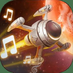 星空乐章(Galaxy Rhythm)