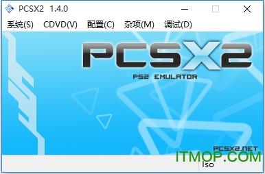 PCSX2(最好用的PS2模拟器) v1.4.0 中文正式版0