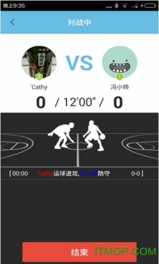 李宁智能篮球手机软件 v1.0.9 最新安卓版 3