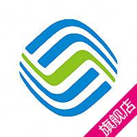 中国移动旗舰店苹果手机客户端