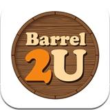 barrel2u支付