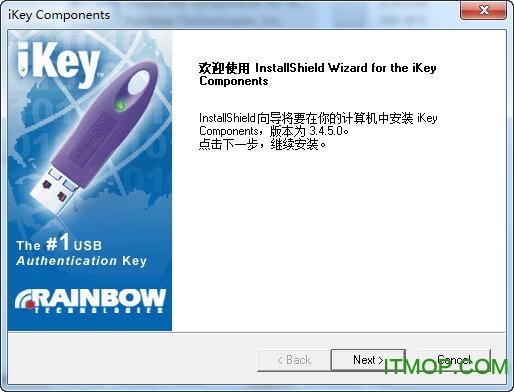 Ikey1000驱动程序(XP+WIN7) 官方版 0