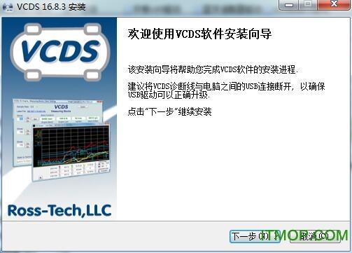vcds zhs v18.9.0 官网最新版 0