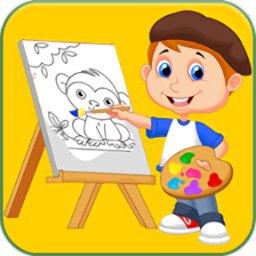 魔法宝宝画画世界软件