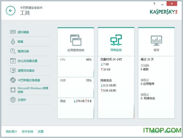 卡巴斯基安全软件(kis2017) v17.0.0.611 官方中文版 0