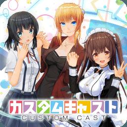 定制虚拟偶像(Custom Cast)