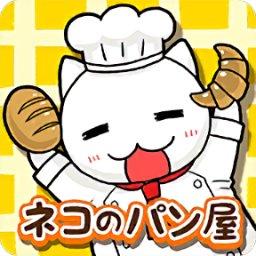 逃脱猫咪面包店汉化版