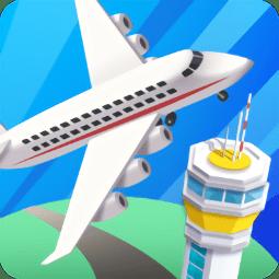 空港大亨旅游帝国(Idle Airport Tycoon)
