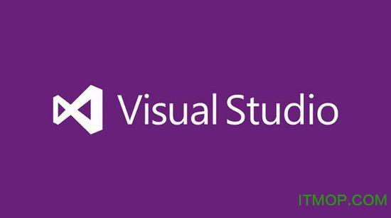 visual studio 2015旗舰版 附安装教程 0