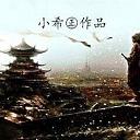 魔�F地�D天下仙城v3.0正式版