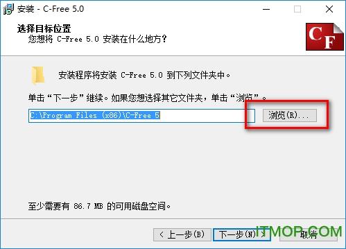 cfree5.0破解版