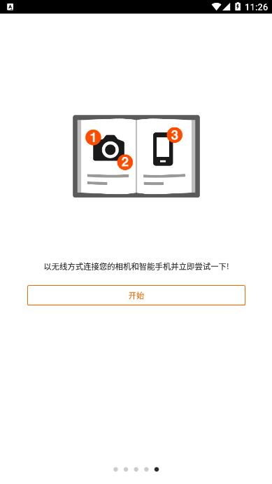 Canon Camera Connect(佳能相机连手机的软件) v2.7.50.26 安卓版 0