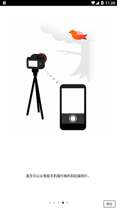 Canon Camera Connect(佳能相机连手机的软件) v2.7.50.26 安卓版 1