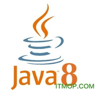 java 8u121 官方正式版 0